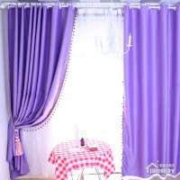 紫罗兰色遮光窗帘