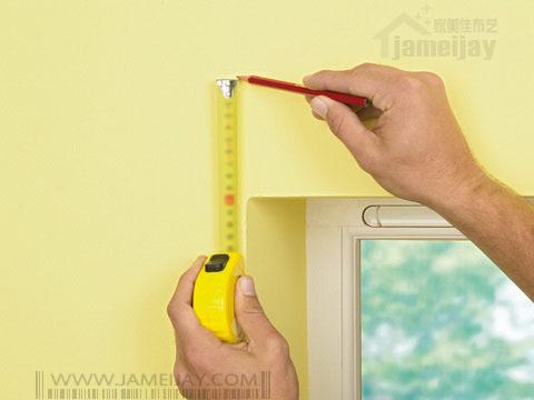 教您如何为矮窗安装罗马窗帘杆 - 测量